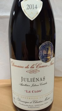 Julienas Le Clos small