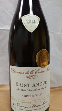 St Amour Bellevue small