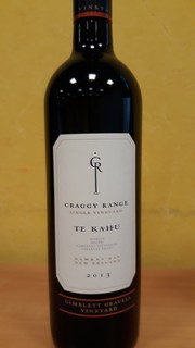 Te Kaku Martinborough rouge 2013 small
