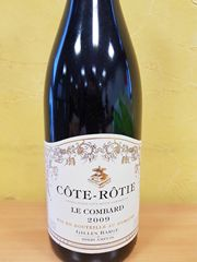 Cote rotie small