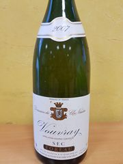 Vouvray small
